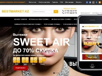 Интернет-Магазин Техники Bestmarket.Kz