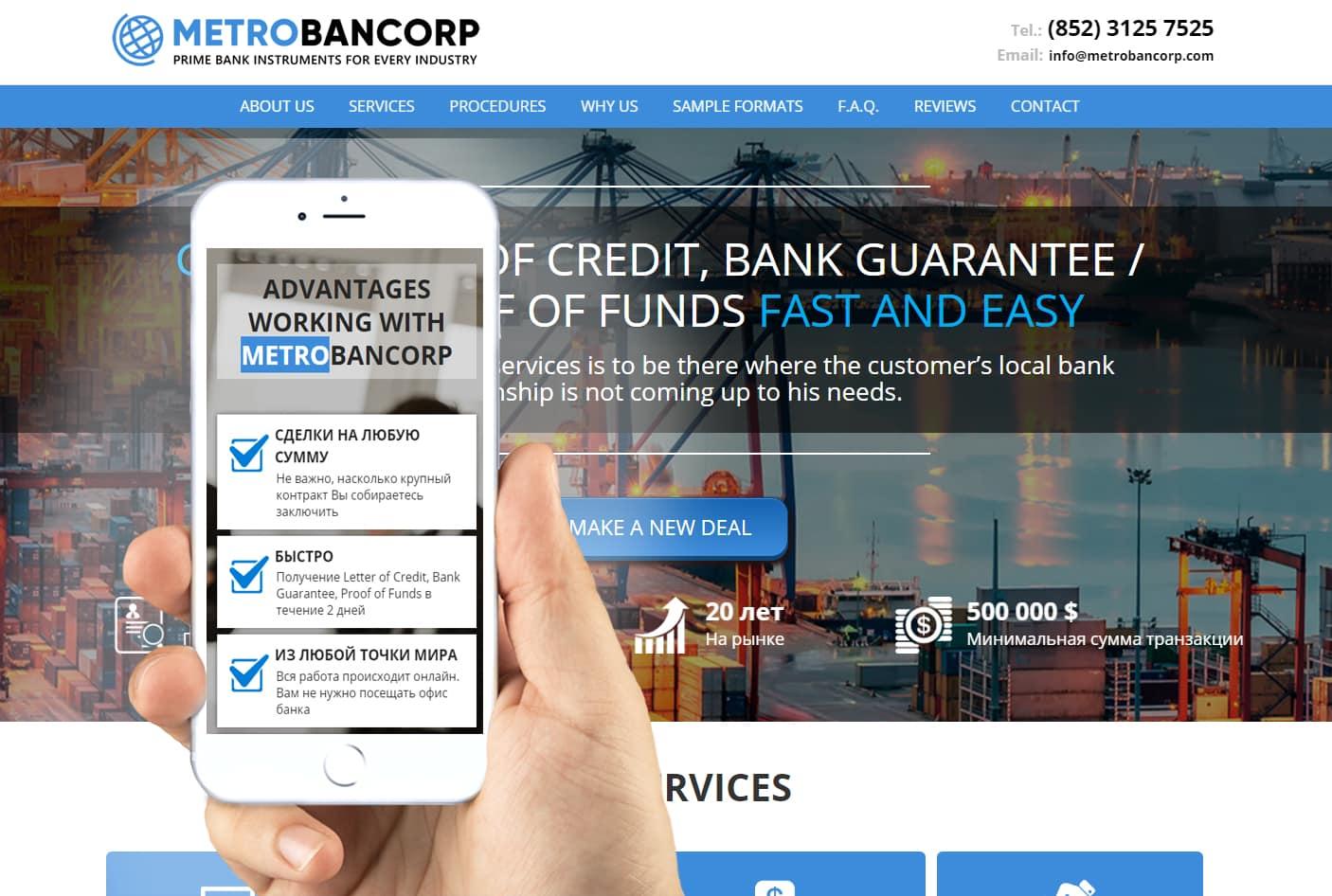 Trade-finance.hk.com