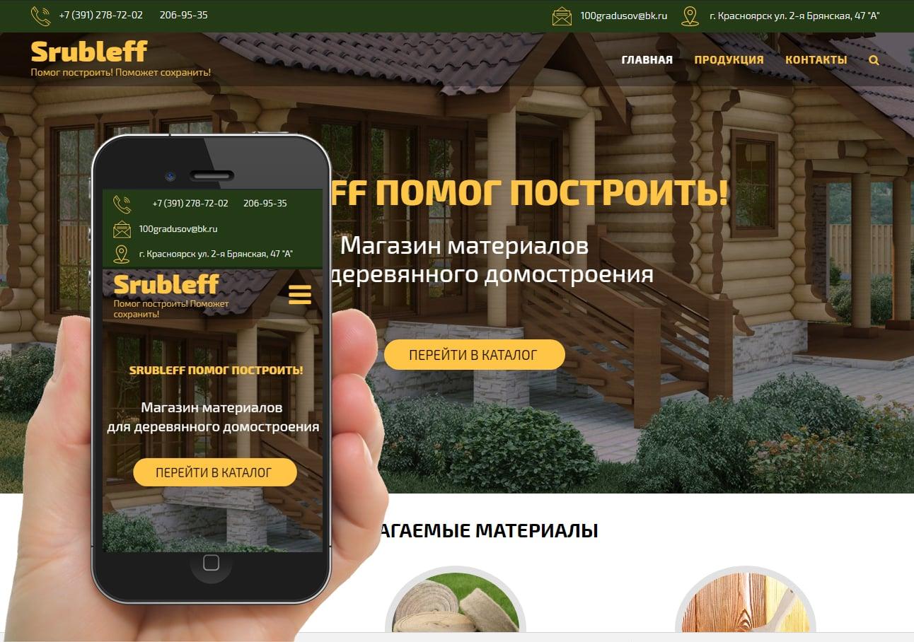 Srubleff.ru